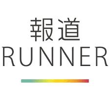 【メディア掲載】「報道ランナー」関西テレビ(2021年9月2日放送)でGREEN SPOONが紹介されました