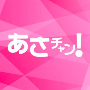 【メディア掲載】「あさチャン!」TBSテレビ(2020年12月10日放送)でGREEN SPOONが紹介されました