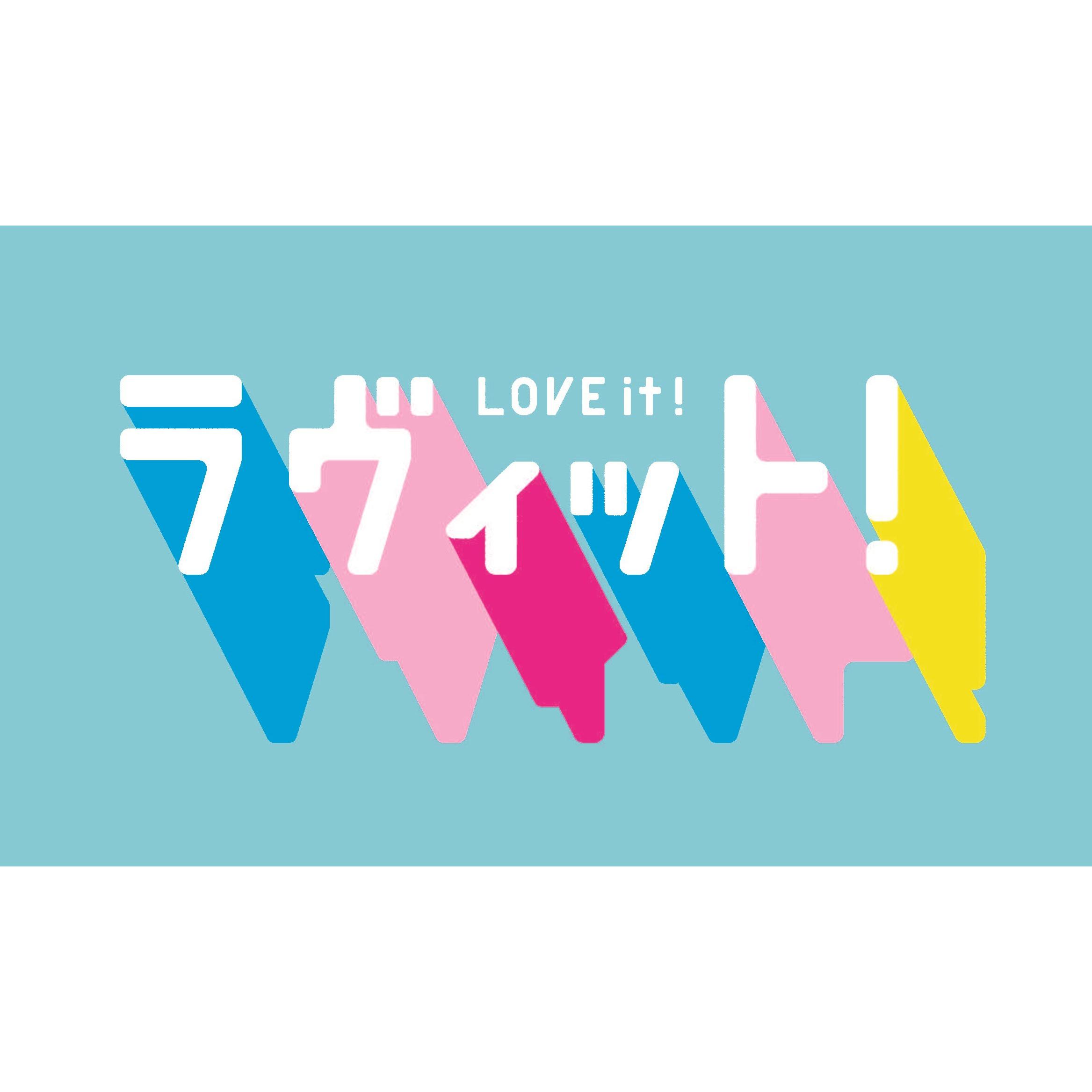 【メディア掲載】「ラヴィット!」TBS系列(2021年4月9日放送)でGREEN SPOONが紹介されました
