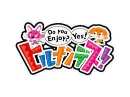 【メディア掲載】「ヒルナンデス!」日本テレビ(2021年5月19日放送)でGREEN SPOONが紹介されました